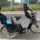 Electric bike Yamaha Pas Raffini for sale