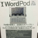Pocket translator WordPod Dictionary 1million words!