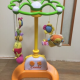 Combo Musical Rotating Toy Gym