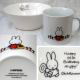 Miffy cup and bowl set NEW plus fork!