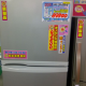 50% OFF - too good to scrap ! Sayonara Sale - 227L Fridge in very good condition must go.