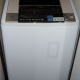 Washing machine Hitachi BW-D9SV (with dryer)