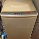 Free Washing Machine (Toshiba)