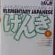 GENKI: An Integrated Course in Elementary Japanese II
