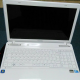 Toshiba satellite i3 - White, just like new - ¥22000