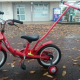 Kids Bicycle (Sayonara Sale)