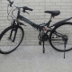 folding mountain bike Arun
