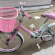 Bicycle for sale - Children's - 6000 Yen