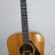 A beautiful guitar for sale