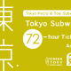 72 hours subway pass for both subway systems in Tokyo