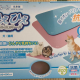 FREE DOG/CAT COOLING MATS