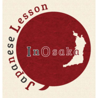 Japanese lesson in Osaka