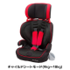 """GoodBaby"" Child Car Seats 12 mo - 11 yo, Like New condition"