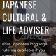 Japanese cultural and life adviser (plus Japanese language tutor if you want)
