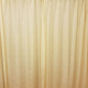 NITORI Curtains for sale - ¥1,500