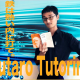 【Japanese tutoring】 3 STEPS to graduate from absolute beginner, Online/Nagoya