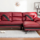Premium red leather sofa (Nitori)