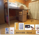 0Yen Move in! for foreigners who can speak Japanese! Tokyo Share House