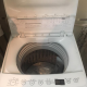Washing Machine for sale 5 000 Yens