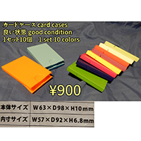 カードケース card case ------ ¥900 (Hommachi Station, Osaka City, Osaka Prefecture 大阪府大阪市本町駅)