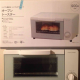 Toasteroven 800 Yen; not later than 27.08.