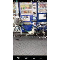 electric bicycle yamaha with new battery and 3gears