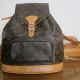 LV Montsouris Backpack